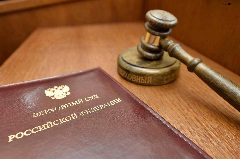 ВС не стал отменять письмо Минфина о неучете расходов ИП на УСН в целях взносов